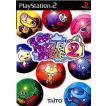『中古即納』{PS2}スーパーパズルボブル 2(SUPER PUZZLE BOBBLE 2)(20020919)