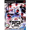 『中古即納』{PS2}メジャーリーグベースボール トリプルプレイ2002(20020926)