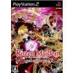 『中古即納』{PS2}ローゼンメイデン ゲベートガルテン(Rozen Maiden gebetgarten) 通常版(20070322)