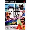 『中古即納』{PS2}Grand Theft Auto:Vice City Stories(グランド・セフト・オート・バイスシティ・ストーリーズ)(20071206)