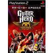 『中古即納』{PS2}ギターヒーロー エアロスミス(Guitar Hero: Aerosmith) ソフト単体版(20081009)