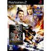 『中古即納』{PS2}真・三國無双4 Empires(エンパイアーズ) KOEI The Best(SLPM-55048)(20080710)