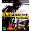 『中古即納』{PS3}OPERATION FLASHPOINT : DRAGON RISING(オペレーション フラッシュポイント:ドラゴン ライジング)(20100114)