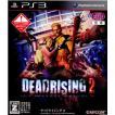 『中古即納』{PS3}DEADRISING 2(デッドライジング2)(20100930)