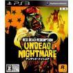 『中古即納』{PS3}レッド・デッド・リデンプション:アンデッド・ナイトメア(Red Dead Redemption: Undead Nightmare)(20110210)