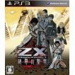 『中古即納』{PS3}Z/X (ゼクス) 絶界の聖戦(20130523)