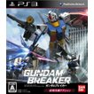 『中古即納』{PS3}ガンダムブレイカー GUNDAM BREAKER(BLJS-10197)(20130627)