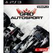 『中古即納』{PS3}GRID Autosport(グリッド オートスポーツ)(20140828)