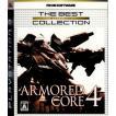 『中古即納』{表紙説明書なし}{PS3}ARMORED CORE 4(アーマード・コア4) The Best Collection(BLJM-60062)(20080110)