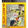 『中古即納』{PS3}EA BEST HITS FIFA 17(BLJM-61358)(20170601)