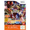 『中古即納』{Wii}いっしょに遊ぼう!ドリームテーマパーク (ソフト単品版)(20111215)