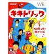 『中古即納』{Wii}キキトリック(20120119)