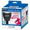 『新品即納』{OPT}WiiU用 マイクカバー for Wii U ホリ(任天堂株式会社ライセンス商品)(WIU-066)(20131219)