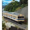 『新品即納』{RWM}30256 JR103系(関西形・瀬戸内色・E07編成)4両編成セット(動力付き) Nゲージ 鉄道模型 GREENMAX(グリーンマックス)(20190113)