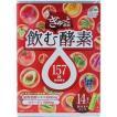 【ユニマットリケン】 ぎゅっと濃縮 飲む酵素 210g (15g×14本) ※お取り寄せ商品