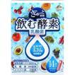 【ユニマットリケン】 ぎゅっと濃縮 飲む酵素 乳酸菌 210g (15g×14本) ※お取り寄せ商品