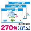 【第(2)類医薬品】【ゼリア新薬】 ウィズワンエル 90包×3個セット