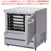 福島工業 フクシマ ブラストチラー100V ブラストチラー100V QXF-005BC5 受注生産 メーカー直送/代引不可