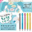 コクヨ 鉛筆シャープペン TypeS スピードインモデル 0.7/0.9/1.3mm