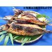 焼き鯖 1尾 姿 焼きさば1匹入 丸焼き鯖 こんがり焼鯖,焼きサバ, やき さば ※鯖 国産