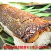 焼き鯖寿司 ハーフサイズを1本  焼き鯖 すし 鮨