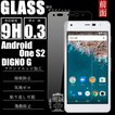 Android One S2 Y!mobile 強化ガラス保護フィルム  DIGNO G 液晶保護ガラスフィルム Android One S2 ガラスフィルム DIGNO G 強化ガラスフィルム 保護ガラス
