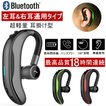 ブルートゥースイヤホン Bluetooth 4.2 ワイヤレスイ...