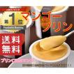 プリン マンゴー 沖縄県産マンゴープリン プリンCESSマンゴー2個入×2、4個入×2セット