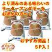 サーターアンダギーミックス 黒糖サーターアンダギーミックス500g×5袋セット 沖縄製粉 お土産  おすすめ