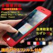 iphone11 ケース スマホケース iphone11 pro ケース iphone11 pro max アイフォンイレブン iphone 11 ケース iphonexs max iphonex iphonexr iphonexs