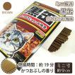 ミニ線香 黒缶 30g かつおだしの香り