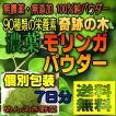 《送料無料》【無農薬】【無添加】...