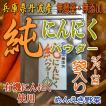 【国産無農薬】【無添加】【純度100...