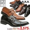 ビジネスシューズ スリッポン ウィングチップ ストレートチップ 対象商品2足の購入で5000円(税別)