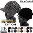 ニット帽 メンズ つば付きニット帽子 ニットキャスケット ニットキャップ 帽子 ファッション小物 ワッチキャップ