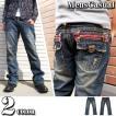 メンズジーンズ デニムパンツ ストレート ローライズ ビンテージ加工 ダメージ