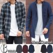 チェックシャツ メンズ ネルシャツ 無地 長袖 ロング丈 ロングシャツ綿コットン100% ネルチェックシャツ オンブレーチェック