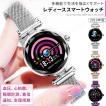 スマートウォッチ レディース iphone対応 腕時計 リストウォッチ 日本語説明書付き 防水 血圧 心拍数 測定 LINE対応 生理周期管理