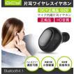 QCYの高音質Bluetoothイヤホン