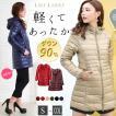 【送料無料】薄型軽量ロング ダウンジャケット ロング丈 あったか 大きいサイズ 秋 冬 防寒 雪