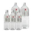 プレミアム ミネラルウォーター 日本一富士山の天然水(2L2本と500ml3本のお試しセット)