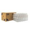 プレミアム ミネラルウォーター 日本一富士山の天然水(500ml48本)