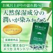敏感肌の方向けボディローション 夏乾燥肌対策 化粧水 乾燥肌 薬用メリカ スキントリートメントS 500ml