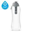 DAFI ダフィ 浄水ボトル 700ml