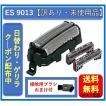 パナソニック 替刃  ES9013 Panasonic ラムダッシュ ...