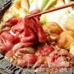 九州産 国産 牛肉 スライス すきやき 1kg 500g×2P クール 冷凍便でお届け 送料無料 【3〜4営業日以内に出荷】