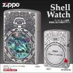 ZIPPO シェルウォッチInlay SV 2-81a  /懐中時計/貝貼り/銀シルバー/アンティーク風/アーマーケース162番/ジッポーライター