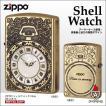 ZIPPO シェルウォッチInlay BS 2-81b  /懐中時計/貝貼り/真鍮ブラス/アンティーク風/アーマーケース162番/ジッポーライター