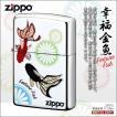ZIPPO 幸福金魚 2-106a /金運/おしゃれ/かわいい/カラフル/銀ミラー/ジッポーライター