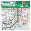 鉄道路線図ハンカチ 首都圏 日本語